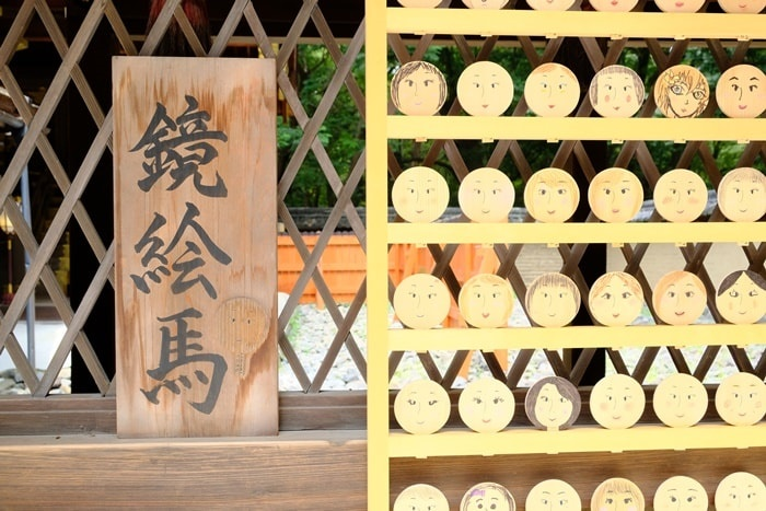京都の写真スポット 鏡絵馬