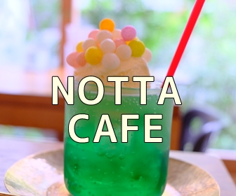 京都・フォトジェニックカフェ・NOTTACAFE