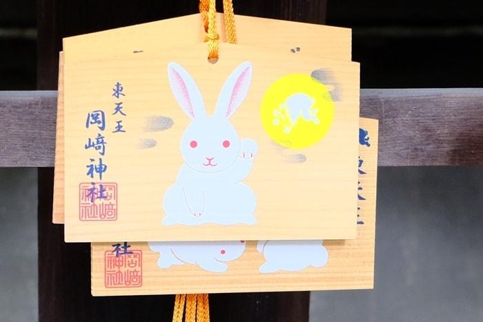 岡崎神社のフォトジェニックなうさぎ絵馬