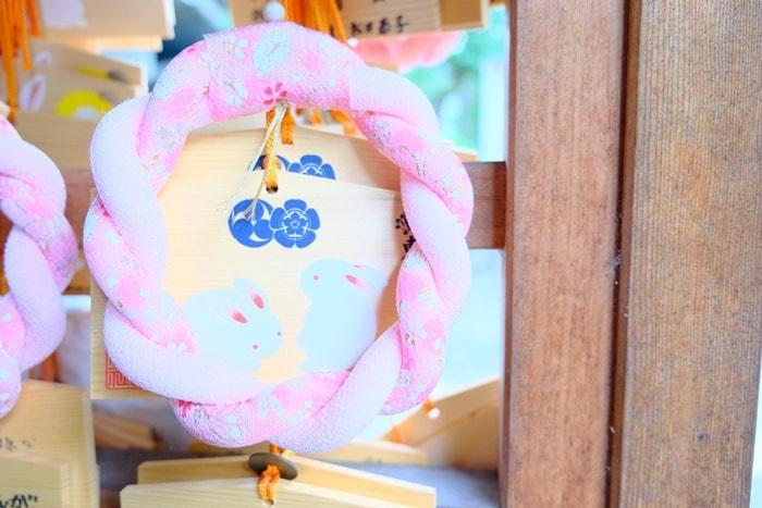 岡崎神社のかわいいうさぎ絵馬