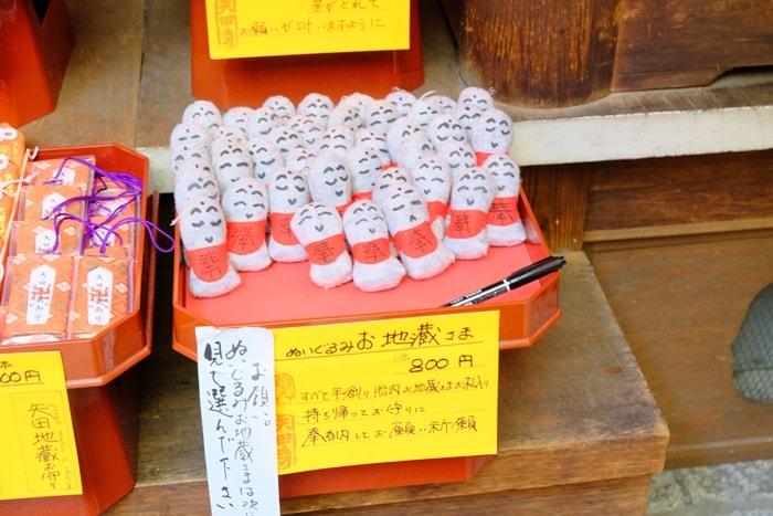 フォトジェニックな矢田寺ぬいぐるみ地蔵の写真