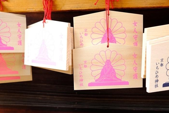 フォトジェニックないちひめ神社の絵馬