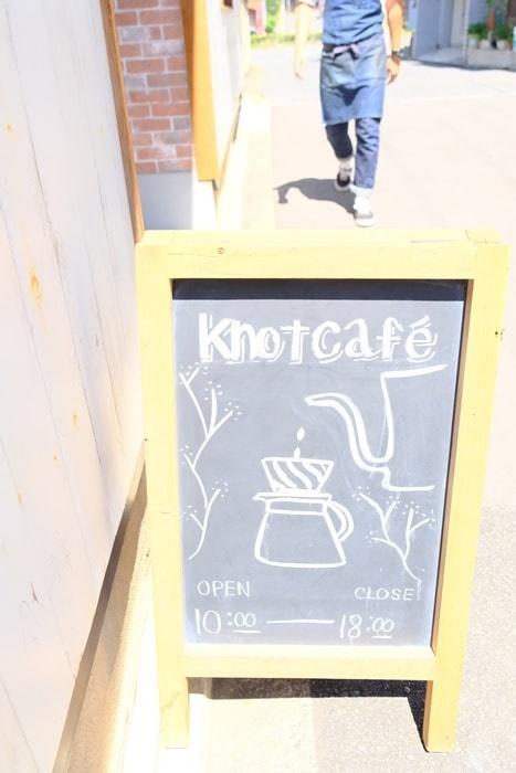 フォトジェニックなノットカフェ