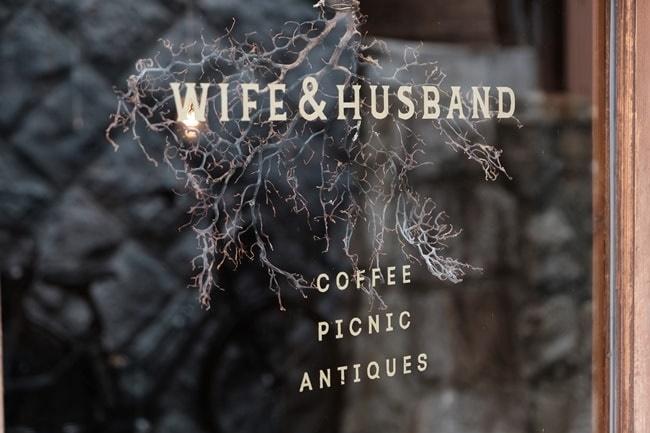 WIFE&HUSBANDってどんなところ?