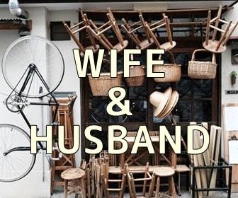 京都・フォトジェニックカフェ WIFE&HUSBAND
