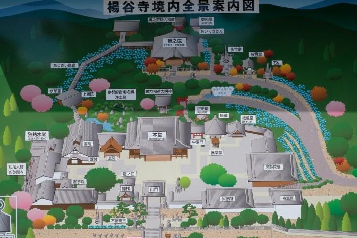 楊谷寺の紫陽花マップ