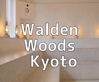 京都・フォトジェニックカフェ・Walden Woods kyoto