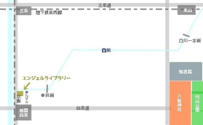 エンジェルライブラリーへのアクセス・地図