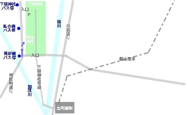河合神社へのアクセスマップ・地図