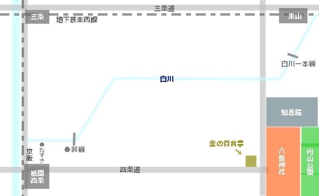 金の百合亭へのアクセス・地図