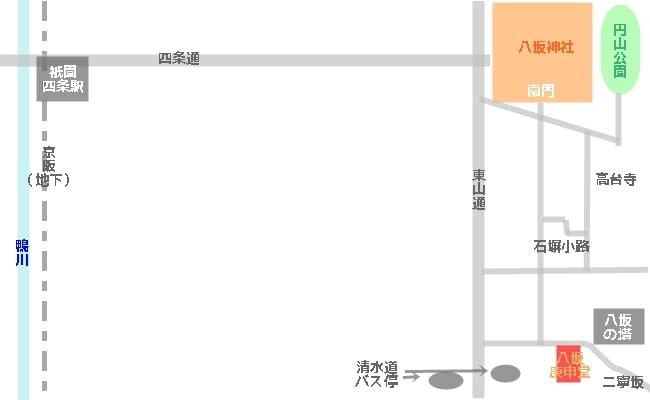 八坂庚申堂へのアクセス・行き方