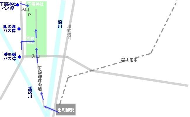 下鴨神社へのアクセス・地図
