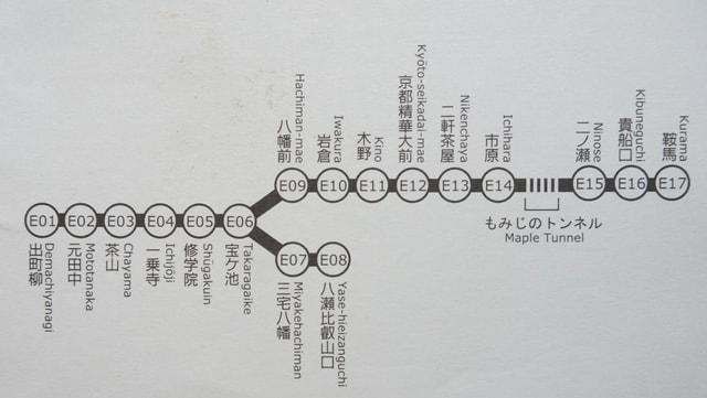 叡山電車路線図