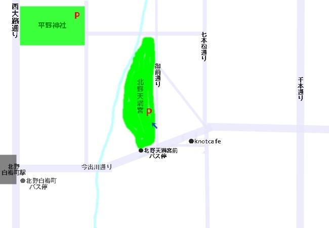 北野天満宮へのアクセスマップ(地図)