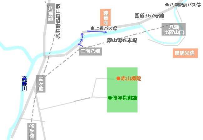 蓮華寺へのアクセスマップ(地図)