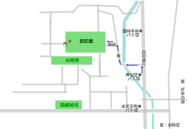 真如堂へのアクセスマップ(紅葉時以外)