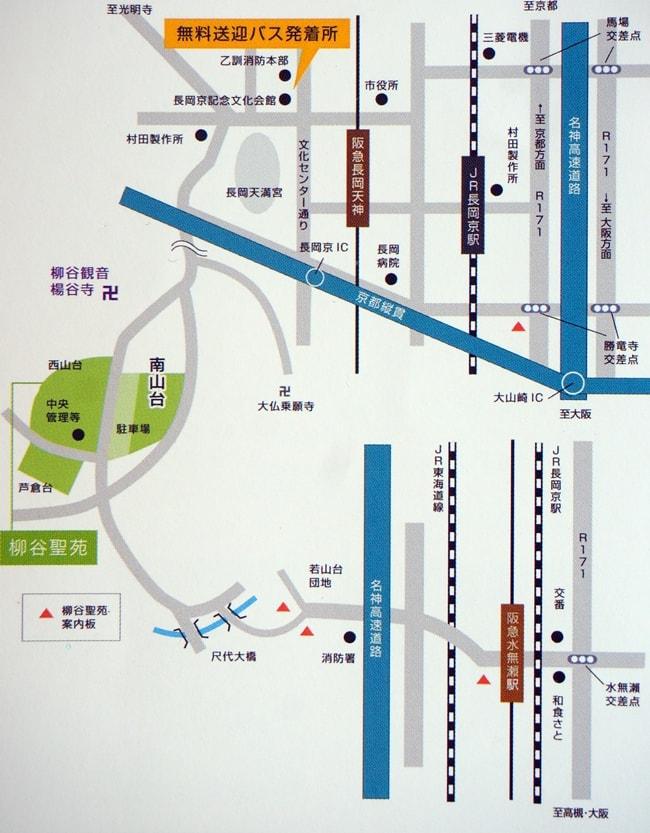楊谷寺へのアクセスマップ(地図)