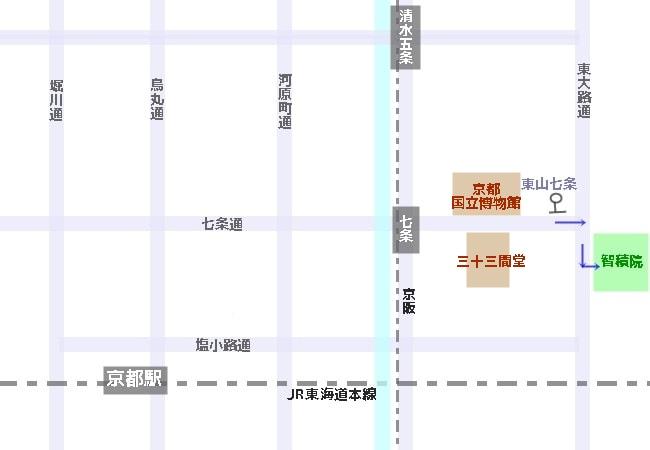 智積院へのアクセスマップ(地図)