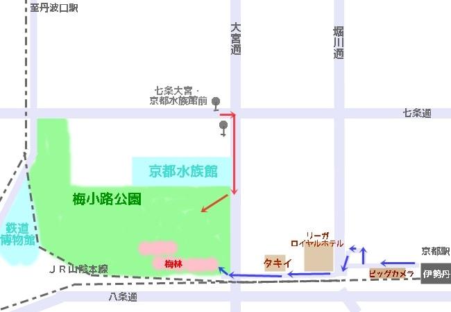 梅小路公園へのアクセスマップ(地図)