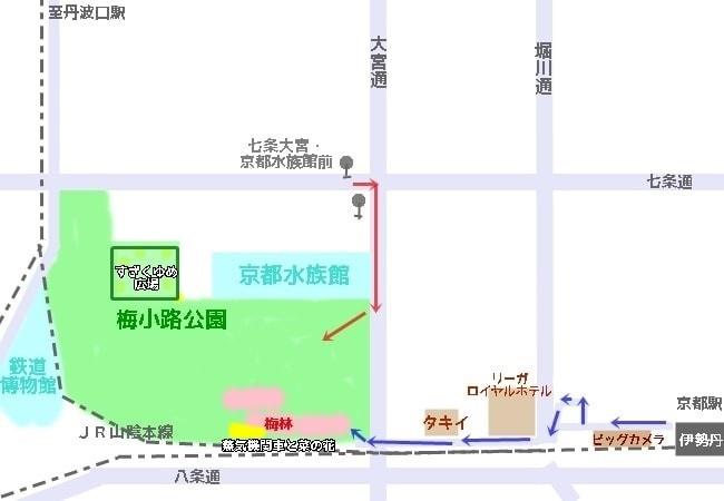 梅小路公園の菜の花の咲いているポイントまでのアクセスマップ