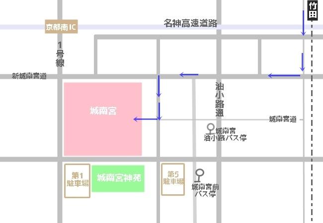 城南宮へのアクセス・地図