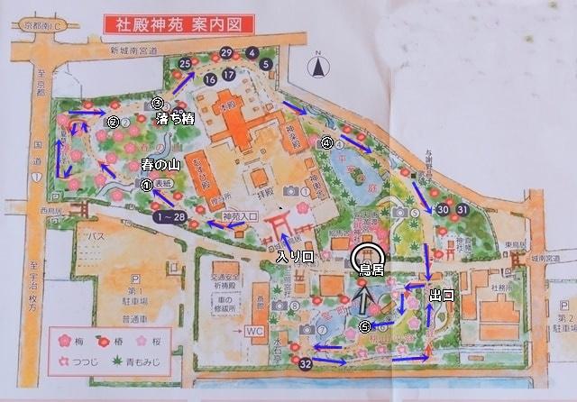 城南宮の梅 撮影スポット マップ