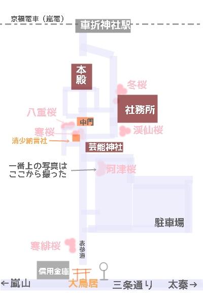 車折神社の桜撮影スポットマップ