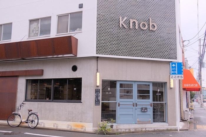 京都フォトジェニックカフェ piucafeの外観