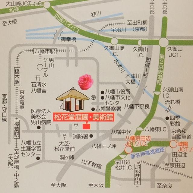 松花堂へのアクセスマップ・地図