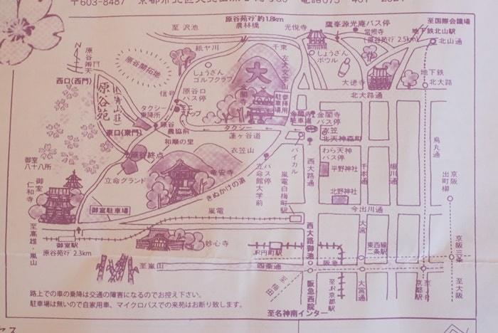 原谷苑へのアクセスマップ
