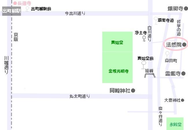 法然院へのアクセスマップ