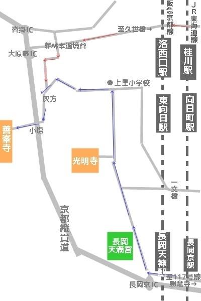 善峯寺へのアクセスマップ