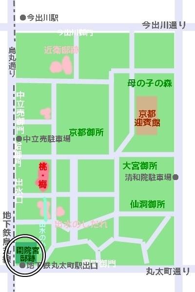 京都御苑 閑院宮邸跡へのアクセスマップ