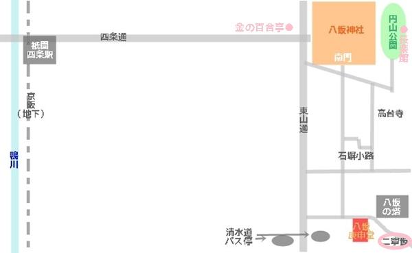 八坂庚申堂周辺のお写真スポット