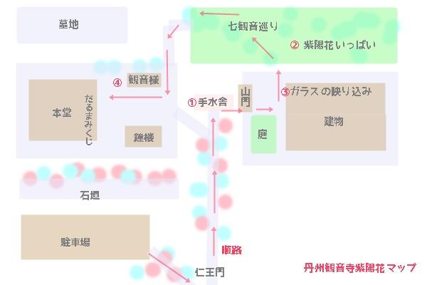 観音寺紫陽花の撮影ポイントマップ