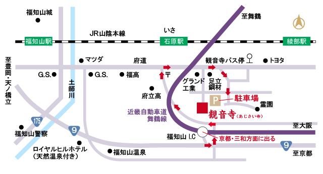 丹州観音寺アクセスマップ