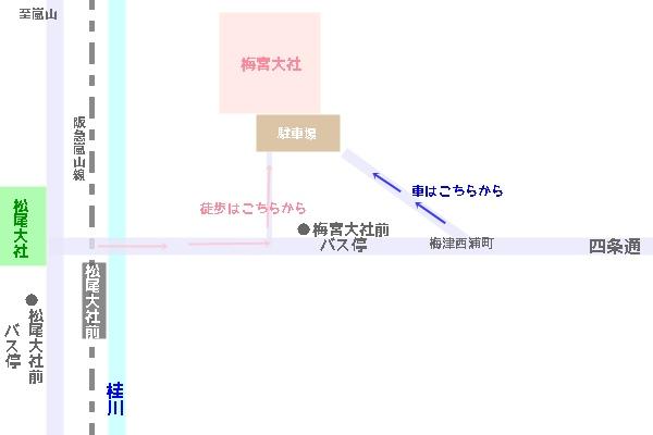 梅宮大社へのアクセスマップ