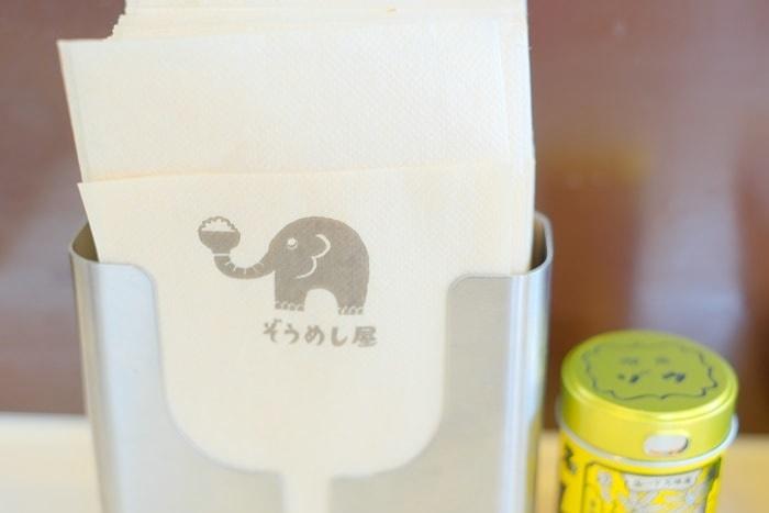 喫茶ゾウのナプキンとゆず七味