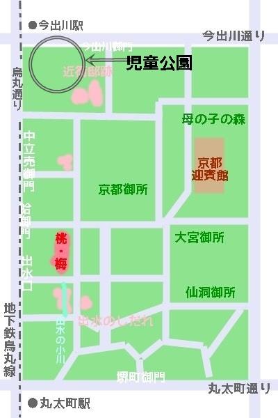 京都御苑児童公園へのアクセスマップ
