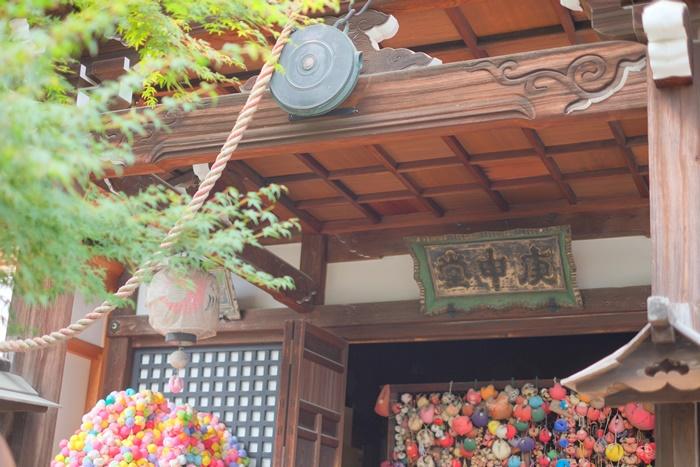 八坂庚申堂 本堂