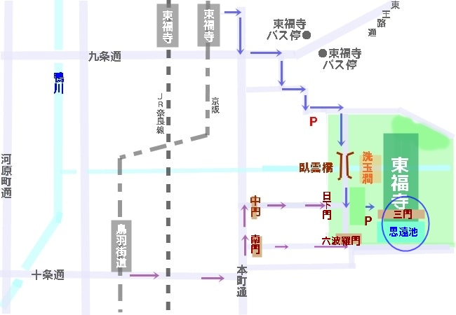 東福寺 蓮の咲く思通池へのアクセス