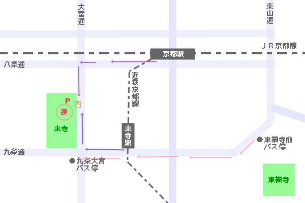 東寺へのアクセスマップ