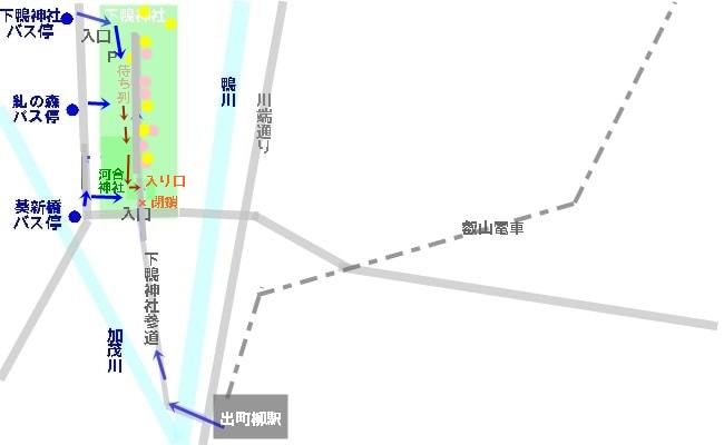 糺の森 チームラボ アクセスマップ