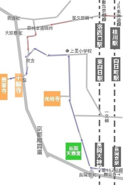 十輪寺へのアクセスマップ