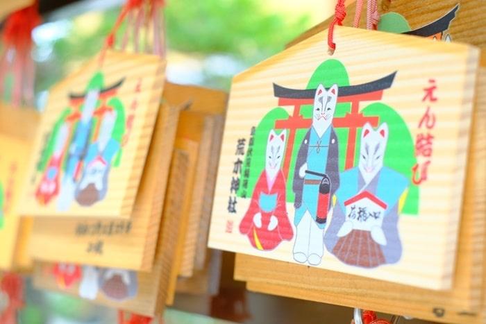 荒木神社のかわいい絵馬