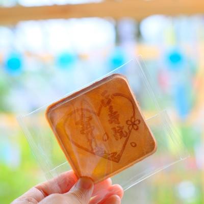 正寿院のお菓子