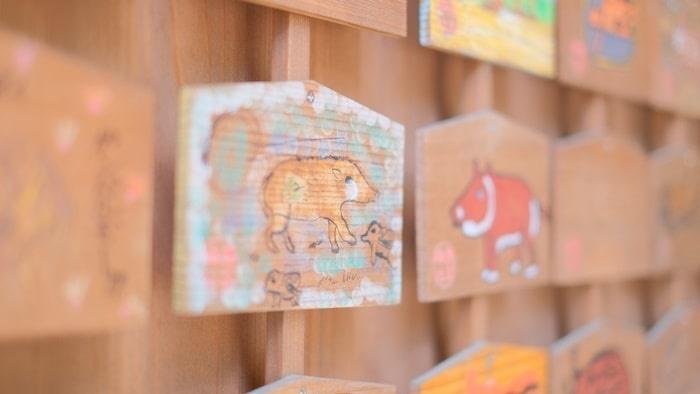 護王神社のかわいいイノシシ絵馬