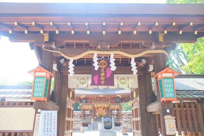京都かわいい撮影スポット 護王神社