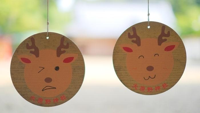 大原野神社の鹿の絵馬